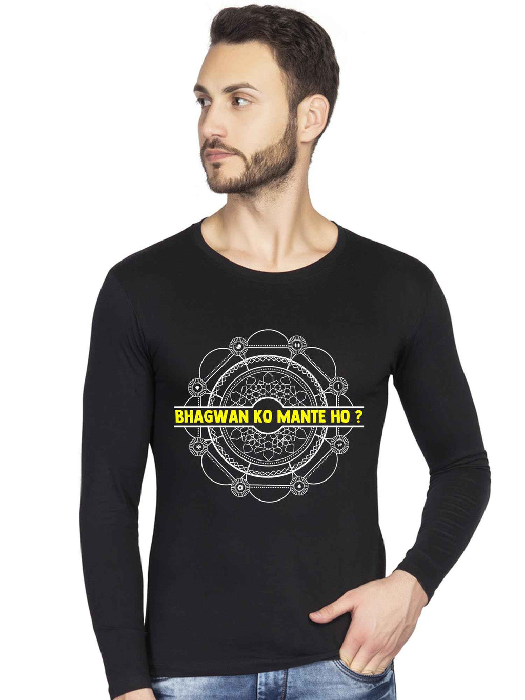 Bhagwan Ko Mante Ho Sacred Games Full Tshirt - bluehaat