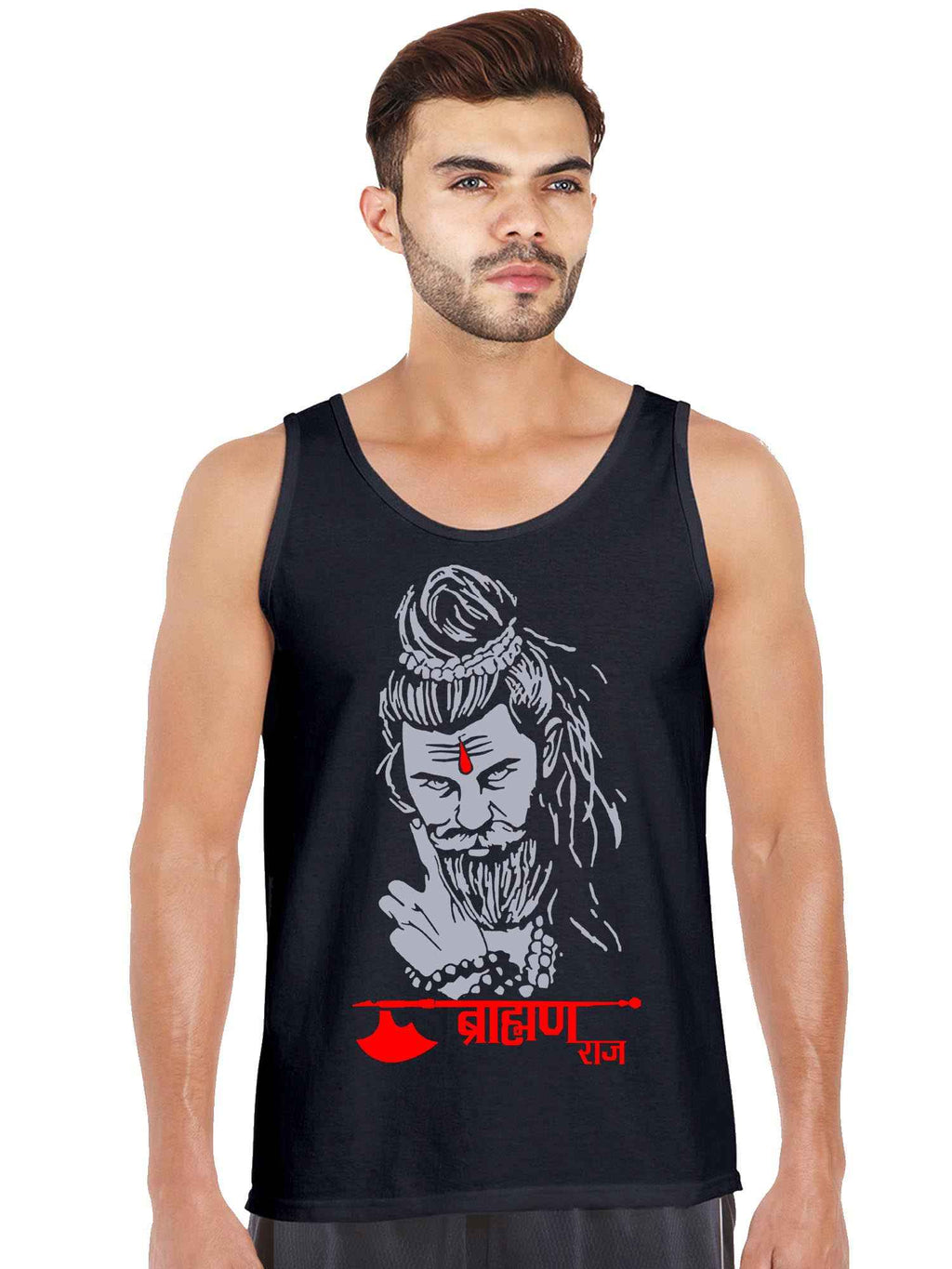 Brahman Raj Sleeveless T Shirt Tank Top - bluehaat