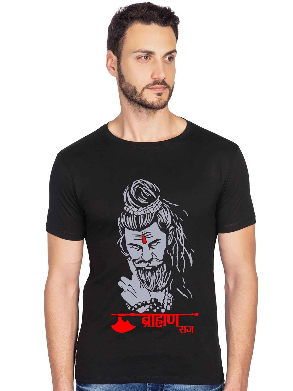 Brahman Raj Graphic Printed Half Tshirt - bluehaat