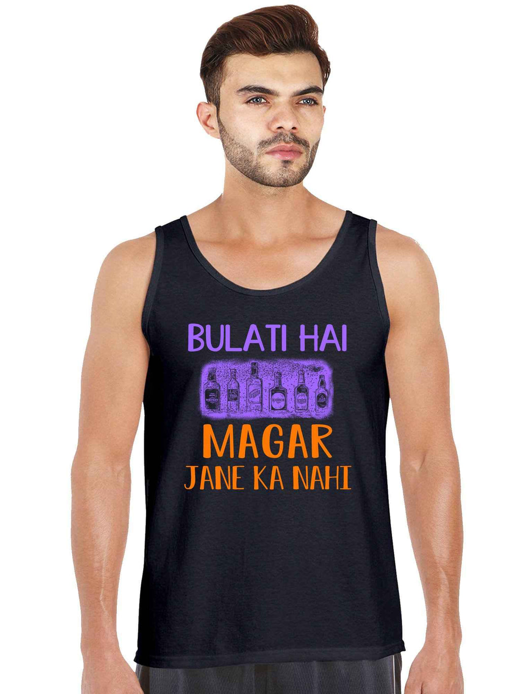 Daru Bulati Hai Magar Jane Ka Nahi Tank Top - bluehaat