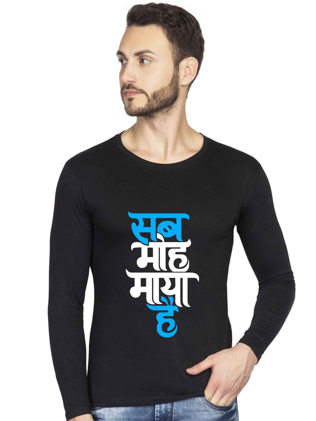 GID Sab Moh Maya Hai Graphics Full Tshirt - bluehaat