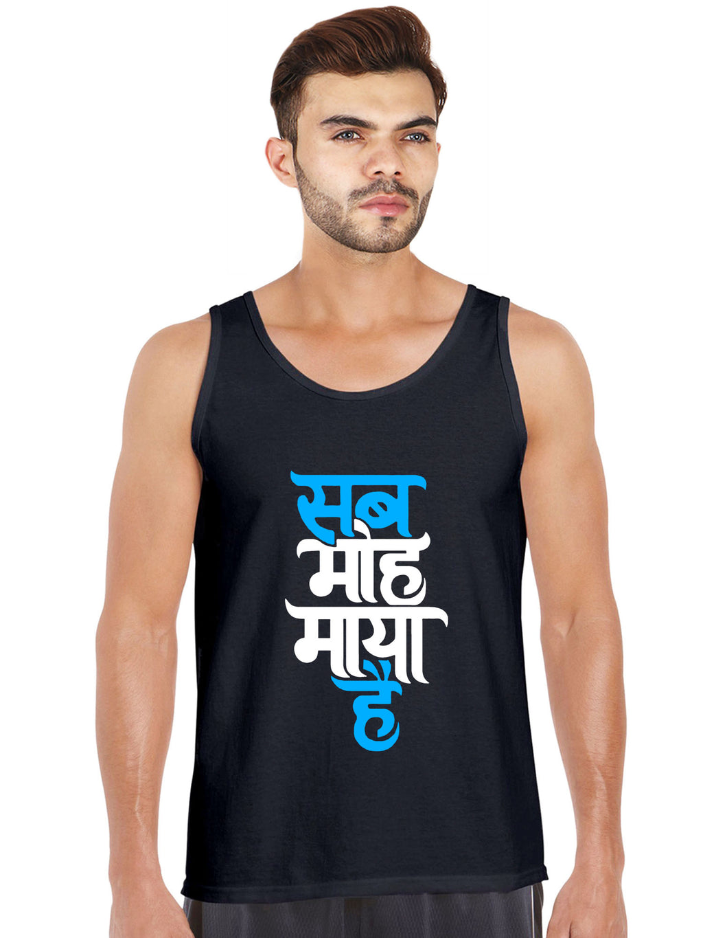 GID Sab Moh Maya Hai Graphics Tank Top