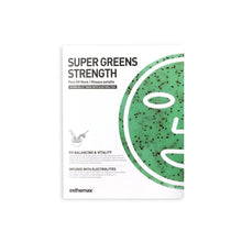 Load image into Gallery viewer, Super Greens Strength | Hydrojelly Mask | REJUVENATING & VITALITY
