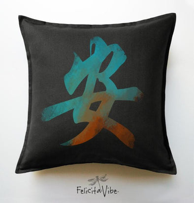 "Sanskrit ""Peace"" Black 20X20 Throw Pillow Cover"
