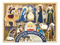 Wooden Nativity Set