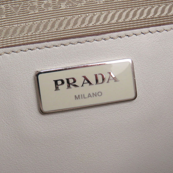 Prada City Sport Twin Satchel Bag