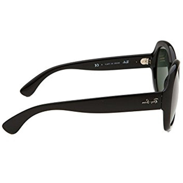 Ray Ban Hightstreet Oversized Women's Sunglasses | Right Side