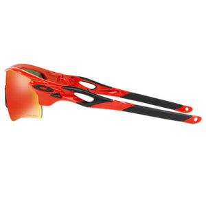 Oakley Radarlock Path Men's Sunglasses OO9206 45 - Side View