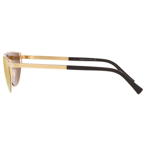 Versace Men's Rectangular Style Sunglasses