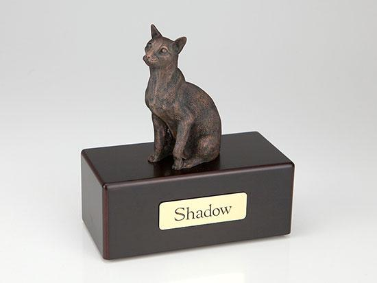Siamese Cat Economy Bronze Series Cat Pet Urn
