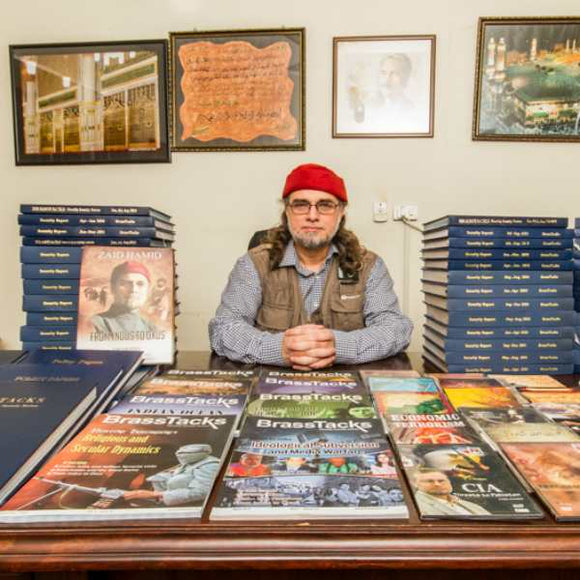 Zaid Hamid Books