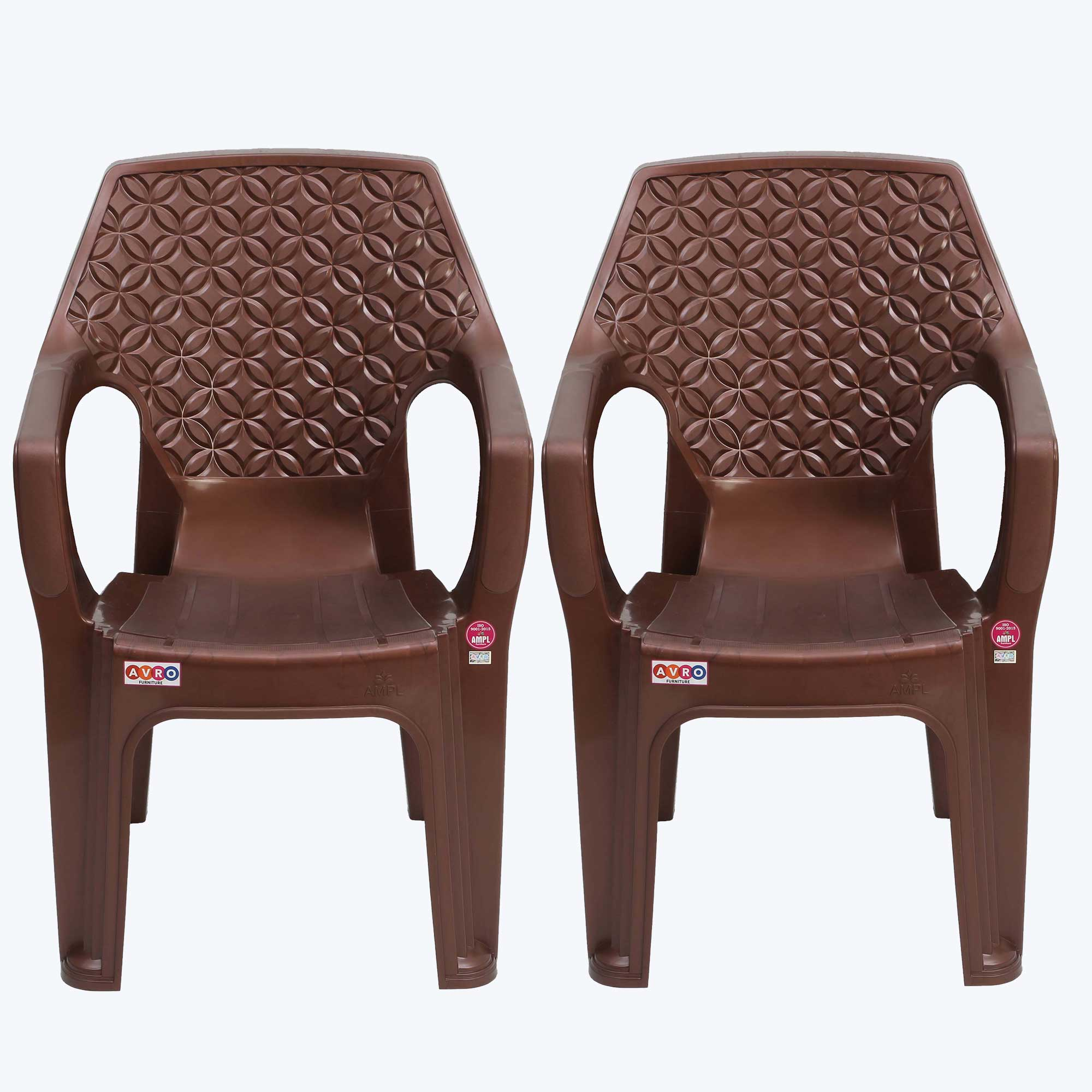 Comfortable Plastic Chairs