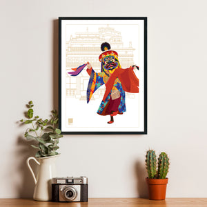 Chaam Dance 1 - Print Only - NEST by Arpit Agarwal