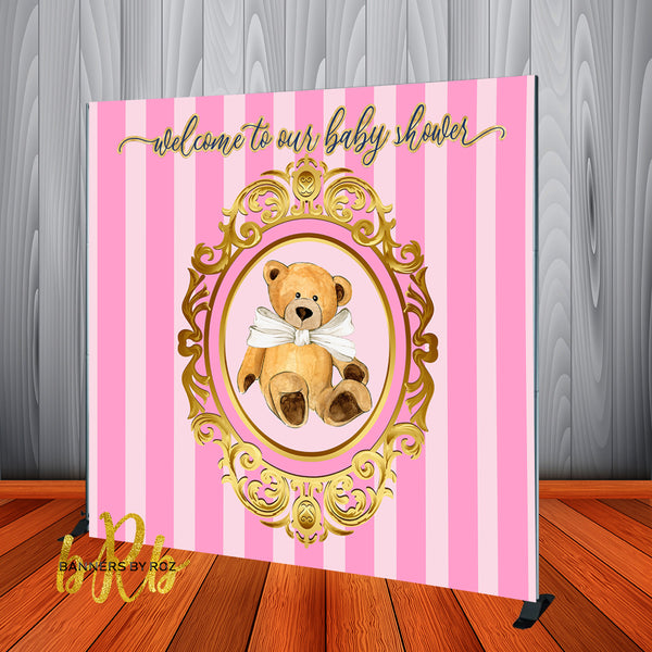 Teddy Bear Pink Backdrop Personalized, Printed & Shipped!