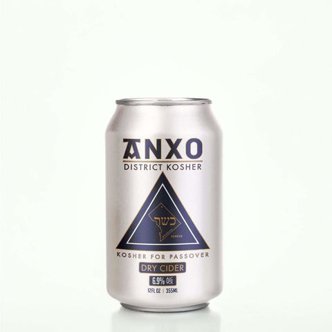 District Dry Cider | ANXO - alcoholic, anxo, cider