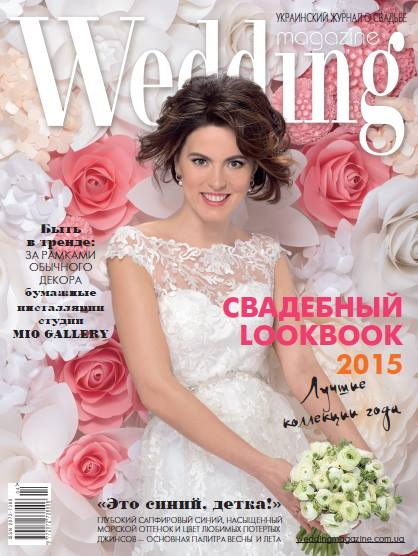 Wedding Magazine - Image 1