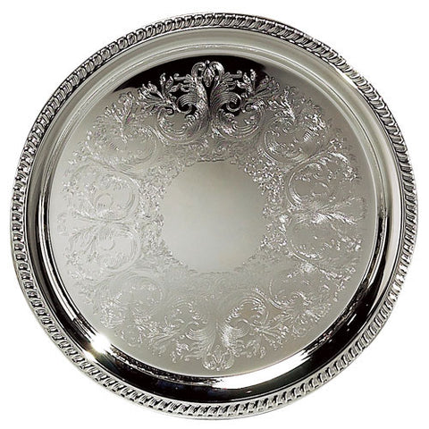 Silver Serving Tray - Large