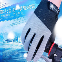 Load image into Gallery viewer, NaturehikeOutdoor hiking gloves male and female models breathable mesh summer wear thin touch gloves riding mountain climbing