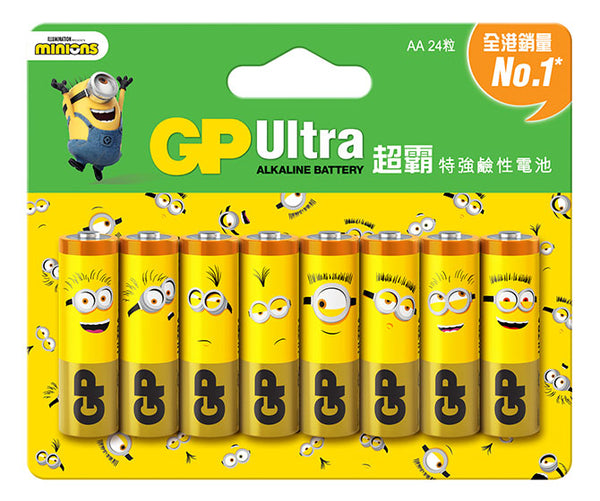 Limited Edition GP BA-NA-NA Batteries AA 24s