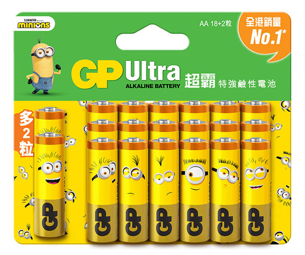 Limited Edition GP BA-NA-NA Batteries AA 18+2
