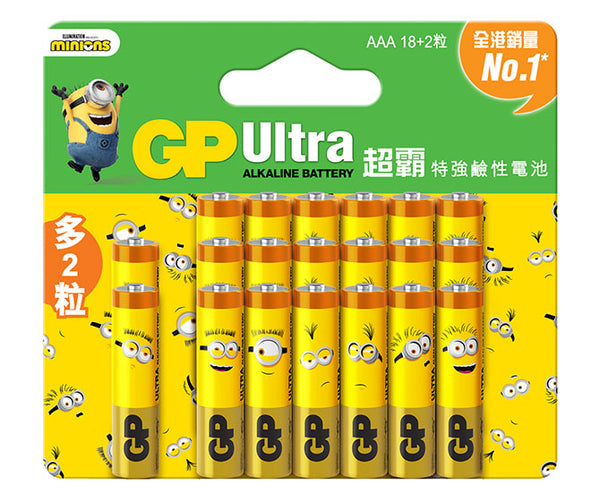 Limited Edition GP BA-NA-NA Batteries AAA 18+2