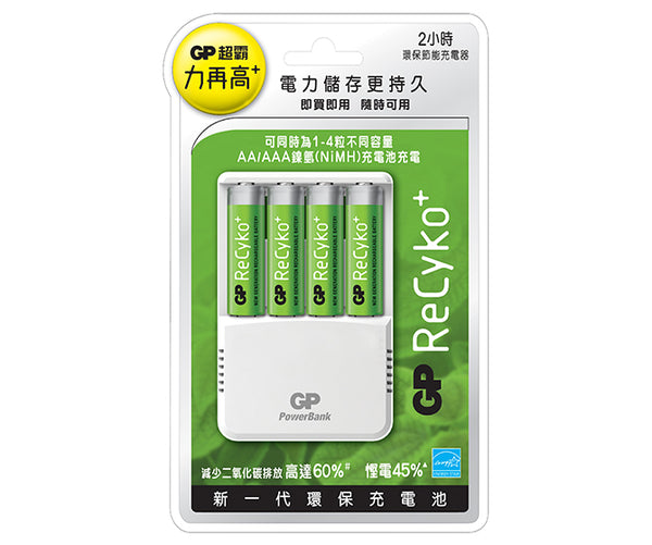 GP PowerBank PB70 (2 Hr charger) - w/ ReCyko+ AA 4's-GP Batteries Hong Kong
