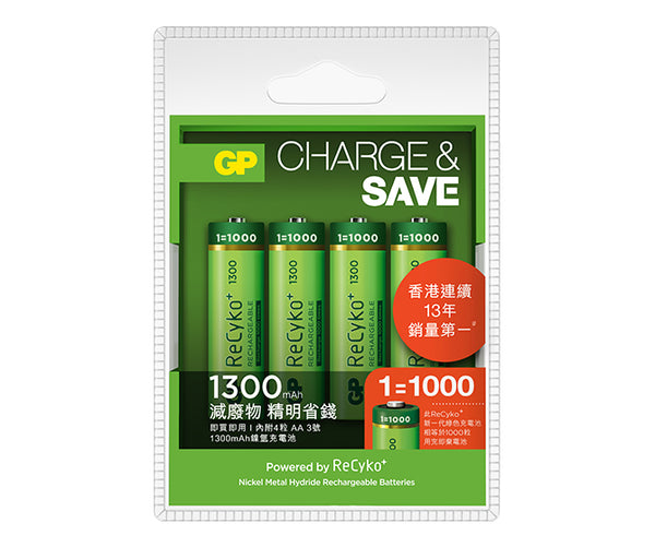 GP ReCyko+ 1300mAh AA-GP Batteries Hong Kong