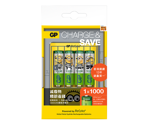 "Limited Edition GP ''BA-NA-NA"" USB Charger Bundle U411-GP Batteries Hong Kong"