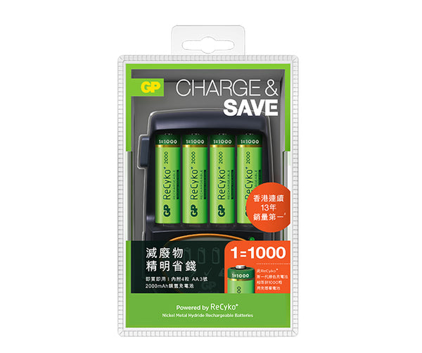 GP PowerBank PB50 + CHARGE & SAVE-ReCyko+ (1=1000) 2000mAh AA batteries-GP Batteries Hong Kong