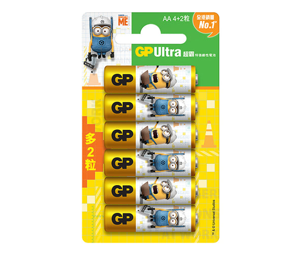 "Limited Edition GP ''BA-NA-NA"" Batteries AA-GP Batteries Hong Kong"