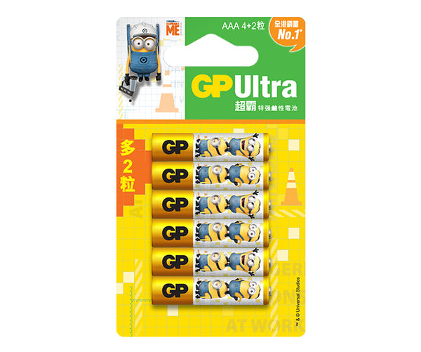 "Limited Edition GP ''BA-NA-NA"" Batteries AAA-GP Batteries Hong Kong"