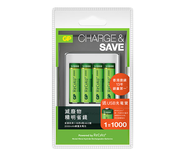 CHARGE & SAVE-ReCyko+ (1=1000) batteries AA 2000mAh + USB Charger U411 Bundle Pack-GP Batteries Hong Kong