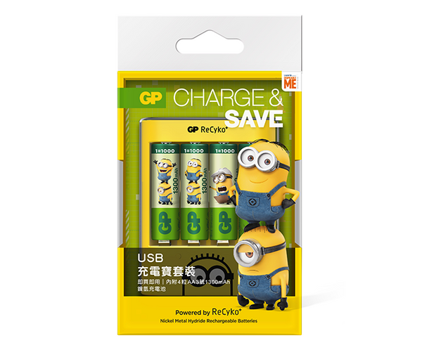 "Limited Edition GP ''BA-NA-NA"" USB Charger Bundle U411"