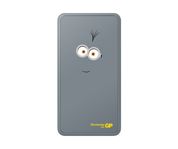 "Limited Edition GP ""BA-NA-NA"" 5000mAh PowerBank - Cool grey"