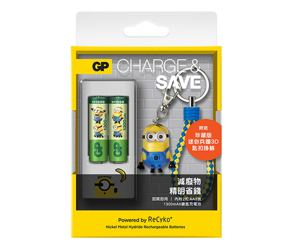 Limited Edition GP x Minions USB Charger Bundle U211 with free Minions keychain