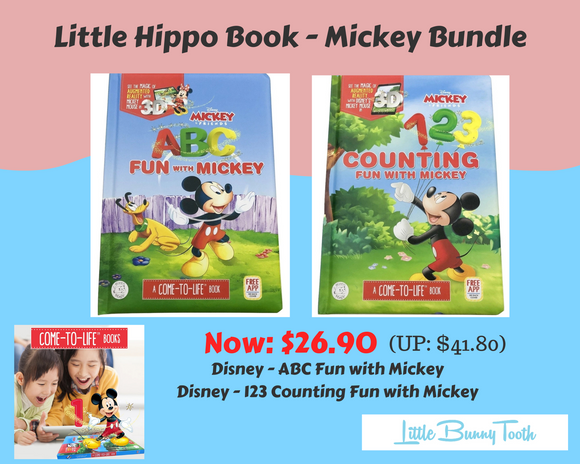 Little Hippo Book - Mickey Bundle