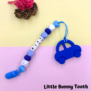 Pacifier Clip Set - Royal Blue Car (RBC001)