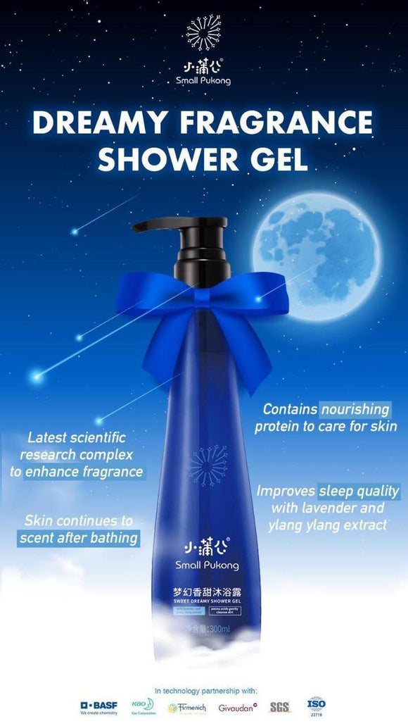 Small Pukong - Sweet Dreamy Shower Gel