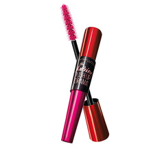 Load image into Gallery viewer, Maybelline New York Push Up Drama Washable Mascara Blackest Black