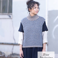 Etched Vest | Knitting Pattern by Gudrun Johnston | Brooklyn Tweed