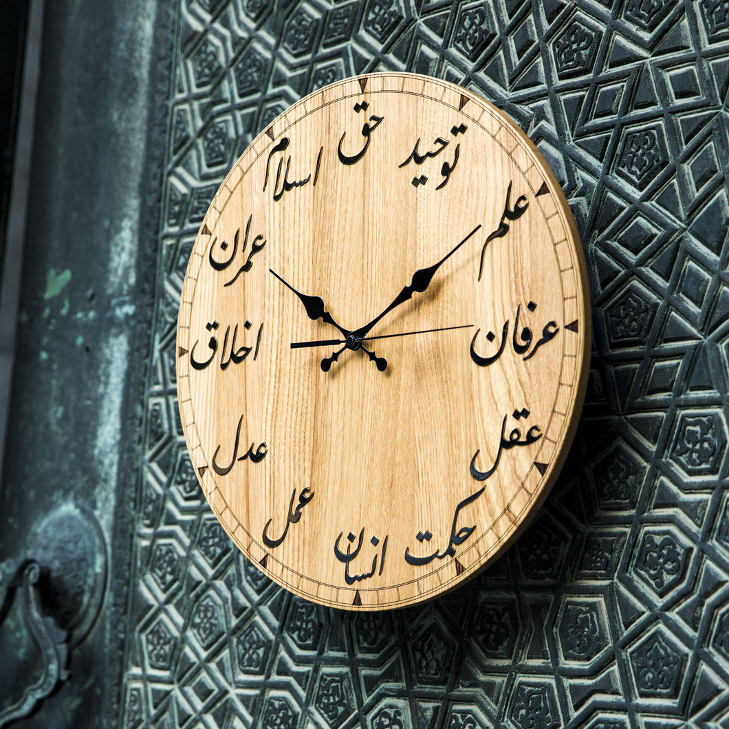 Wood Wall Clock made of chesnut