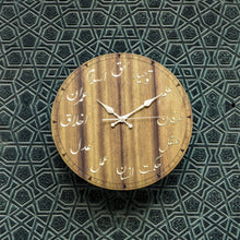 Load image into Gallery viewer, Wood clock made of iroko