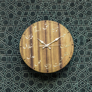 Wood clock made of iroko