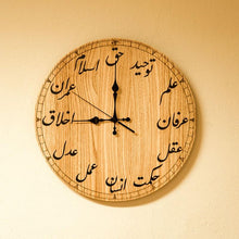 Load image into Gallery viewer, Wooden Wall Clock from ancient times