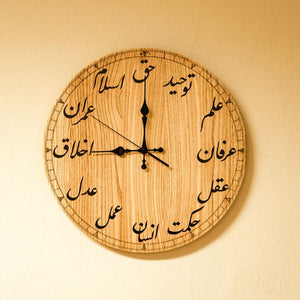 Wooden Wall Clock from ancient times