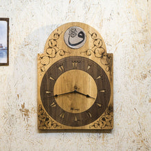 Load image into Gallery viewer, Gugar Yemin - Classical Wooden Clock