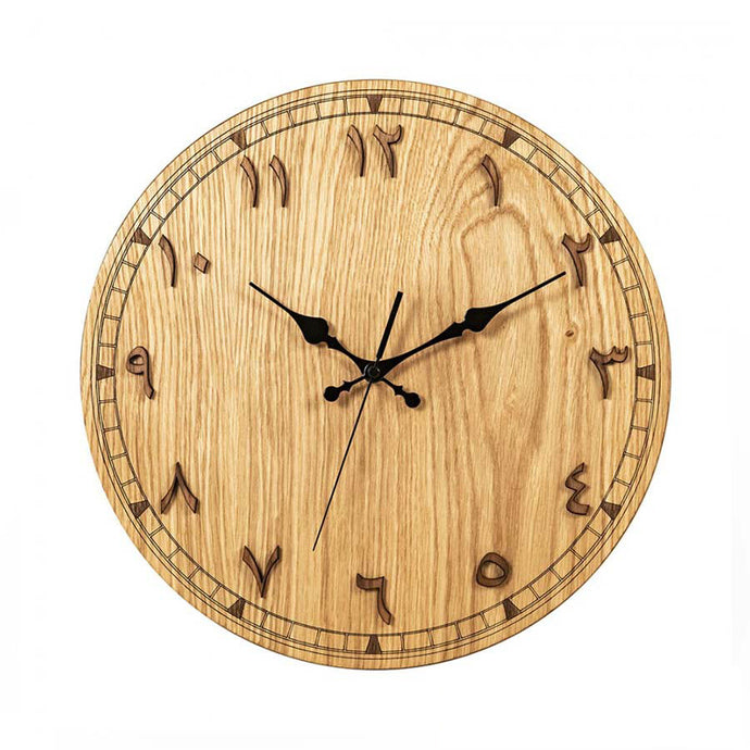 Gugar Old Times - Wooden Clock