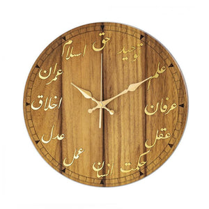 Wood Wall Clock with old Turkish Words