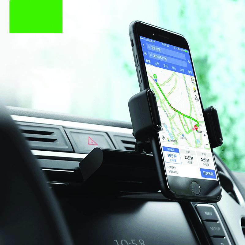 Phone stand multifunctional navigation vehicle bracket