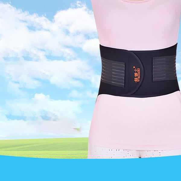 Strain support stress warm Belt Waist lumbar discs from heating steel plate - Here2U